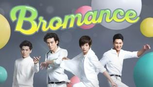 4810_Bromance_Nowplay_Small