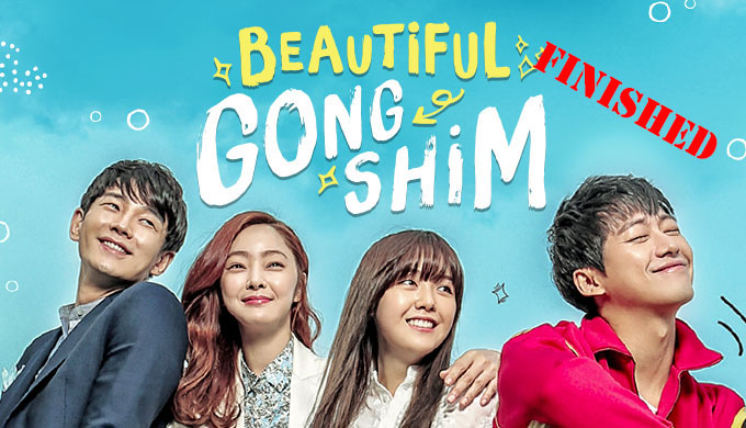 4917_BeautifulGongShim_Nowplay_Small-FINISHED