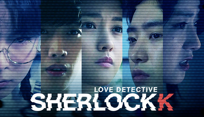 4819_LoveDetectiveSherlockK_Nowplay_Small.jpg