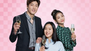 Cheers-to-Me_1560x872