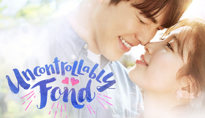 4783_UncontrollablyFond_Nowplay_Small