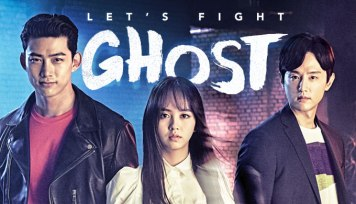 4923_LetsFightGhost_Nowplay_Small