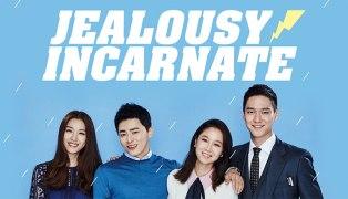 4924_JealousyIncarnate_Nowplay_Small