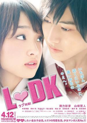 L-DK-p1.jpg