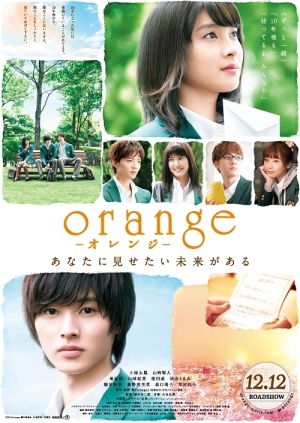 Orange_(Japanese_Movie)-p2.jpg