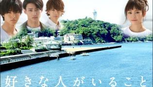 tokyohive_1467815894_14