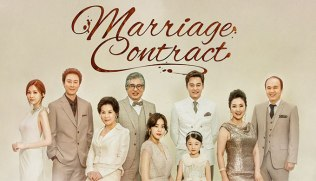 4879_marriagecontract_nowplay_small