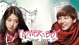 flowerboynextdoor_nowplay_small