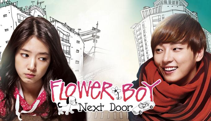 FlowerBoyNextDoor_nowplay_small.jpg