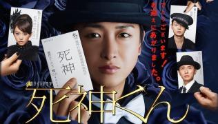 shinigami_kun-p01