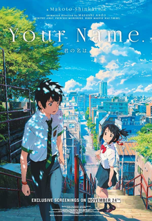 your_name_poster